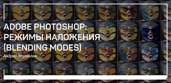 MK_37_350_px