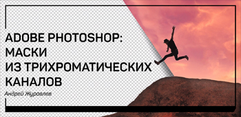 MK_40_350_px