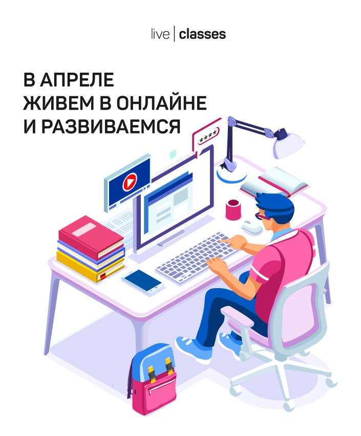 Karantin_2020_04_705