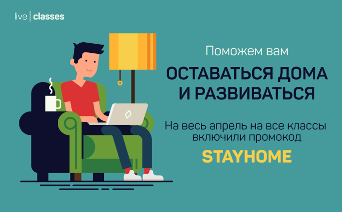 STAYHOME-705