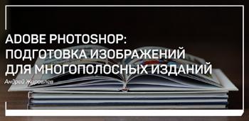 MK_48_350_px