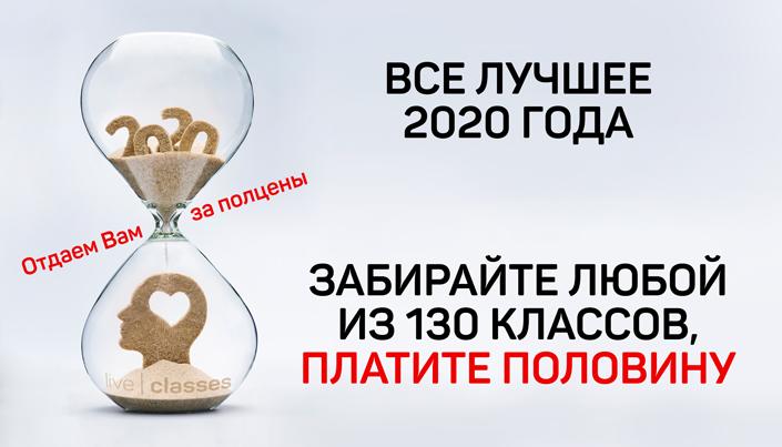 LC_2021_01