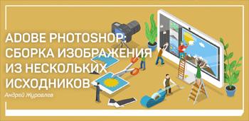 MK_50_350_px