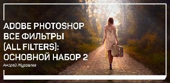 MK_54_350_px