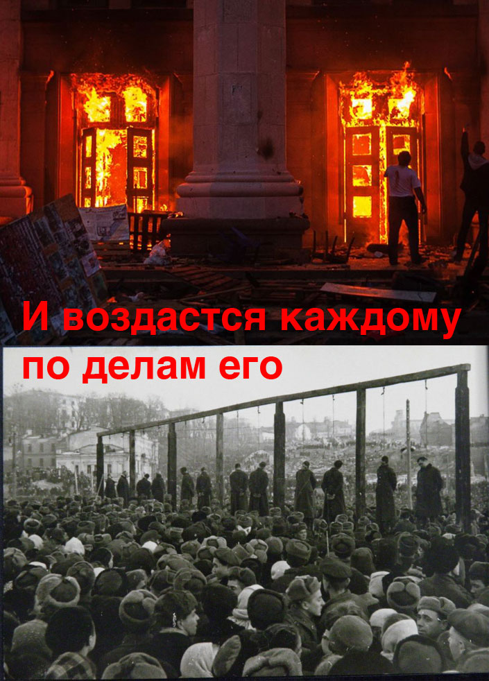 God_Save_Ukraine