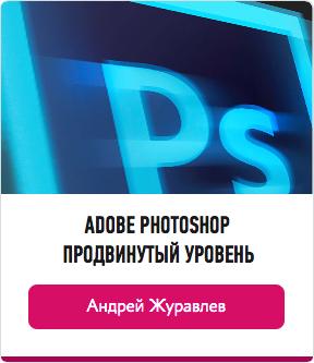Prfl_Adv