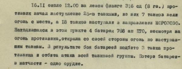 (120629155653)_Morozovo
