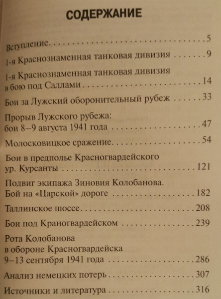 Колобанов2