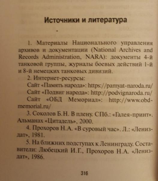 Колобанов3