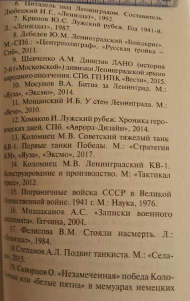 Колобанов4