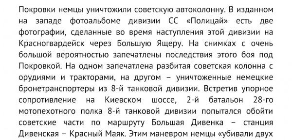 Базуев1