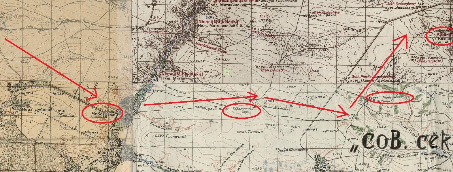 карта3н