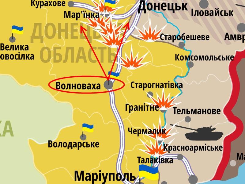 Карта Волноваха