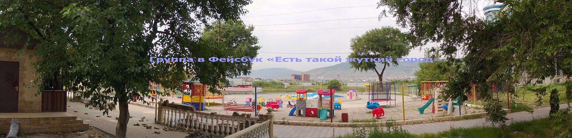 Дагестан, Махачкала, парк, планирование, Редукторный поселок