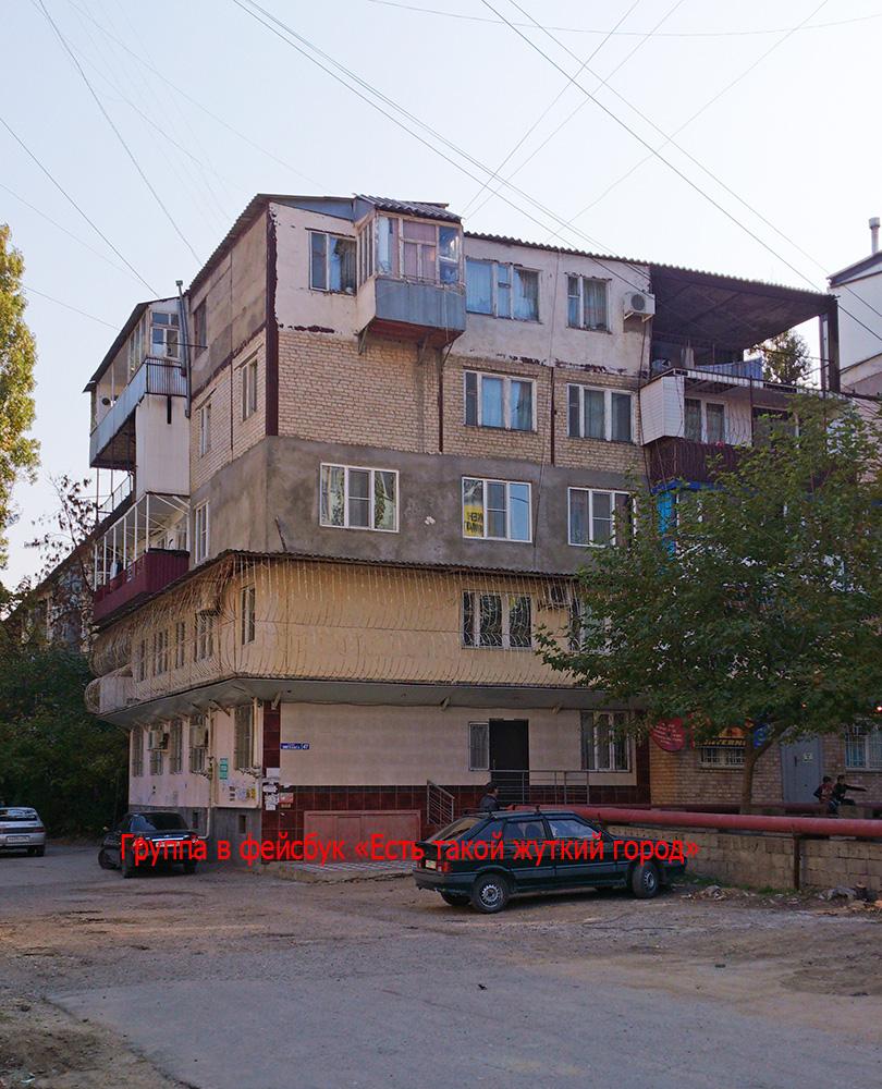 Махачкала, Дагестан, дом на гагарина