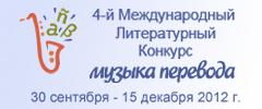 muzperevoda240-100