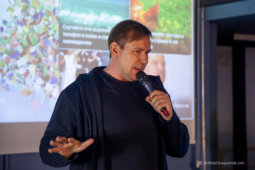 Руководитель направления контент-маркетинга Рамблера Александр Дементьев