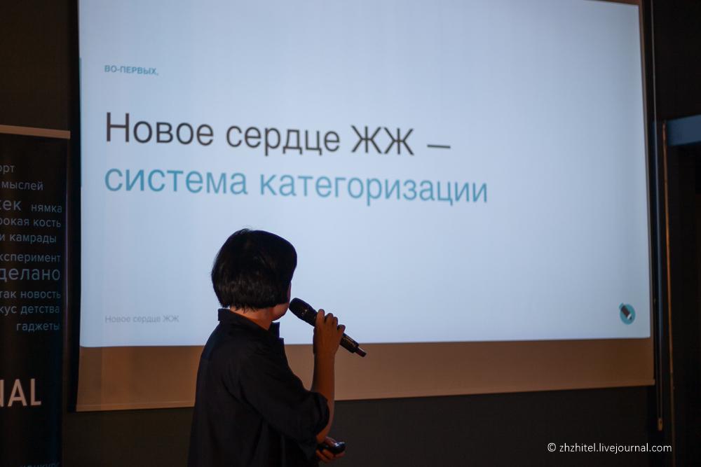 Фотография из блога Александра https://zhzhitel.livejournal.com/