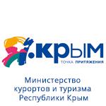 Министерство туризма и курортов Республики Крым