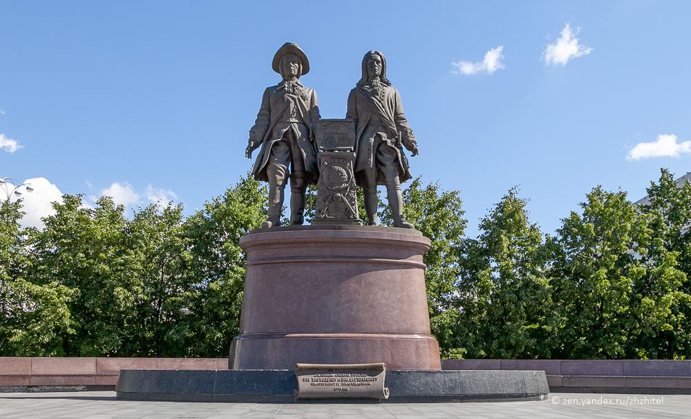 Екатеринбург. Памятник Татищеву и Де Геннину