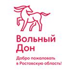 Донской туризм :: Официальный портал туризма Ростовской области