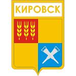 Администрация города Кировска Мурманской области