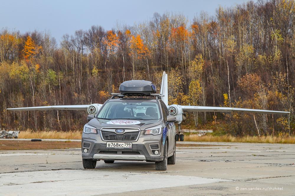 Новый Subaru Forester для путешествий по России