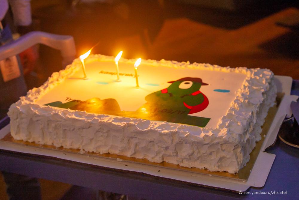 Поздравляем Клуб путешественников лаборатории Касперского с днем рождения!