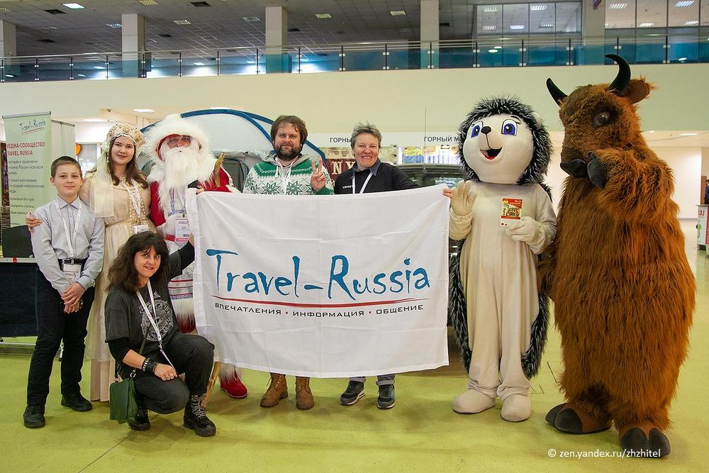 Всех с днем туризма + новый конкурс! туризм,конкурс_tr,travel-russia