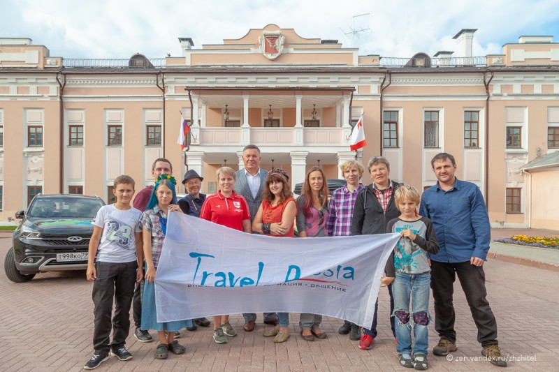 Travel-Russia с губернатором Вологодской области Олегом Кувшинниковым