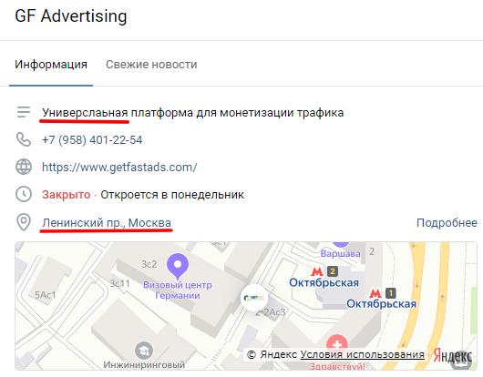 Типа москвичи. А как дело доходит до выплат по законодательству РФ — армяне.