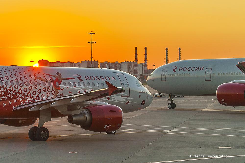 Чудесные закатные самолеты во Внуково. Авиакомпания «Россия»