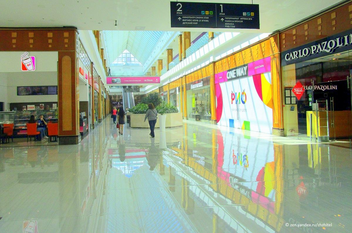 Пустые торговые центры Москвы