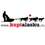 Интернет-магазин одежды для путешествий