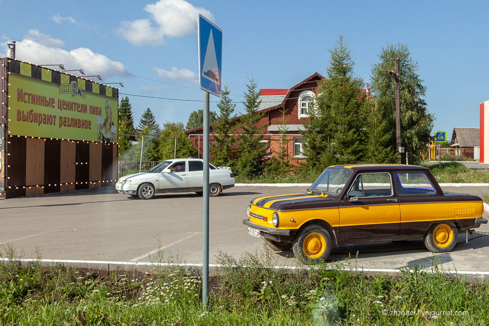 Снимок из автопробега Москва — Алтай