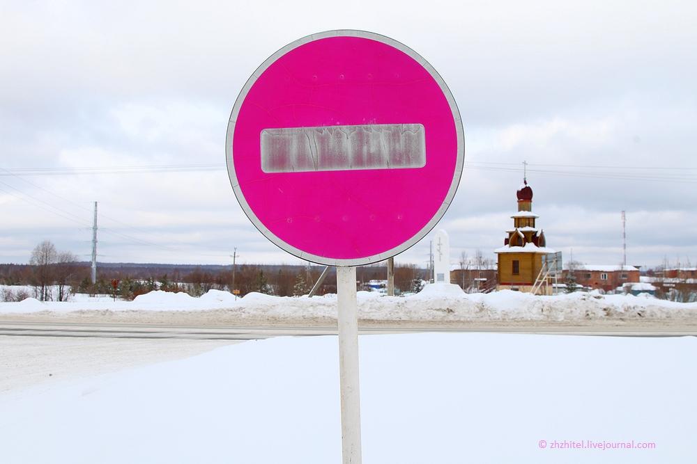 Самый гламурный «кирпич» России