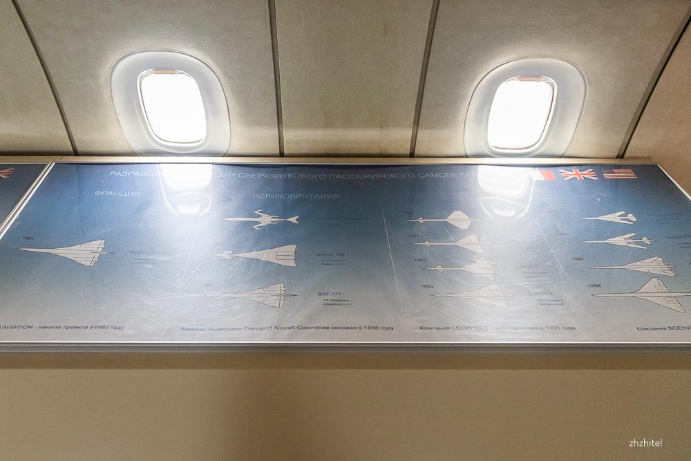 Ту-144: 50 лет с первого полета самолета-легенды