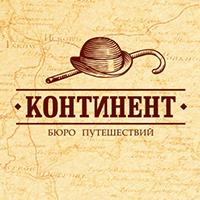 Туристическое агентство «Континент», Псков