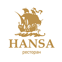 Ресторан HANSA, Псков