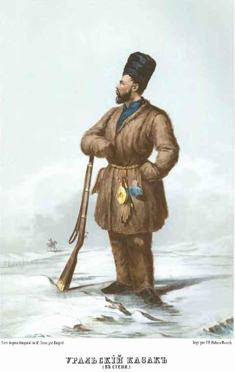 1862pauli_eonr_uralskiy_kazak