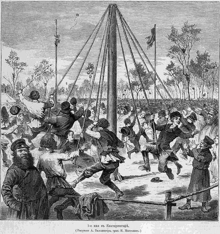 1879-1 МАЯ В ЕКАТЕРИНГОФЕ