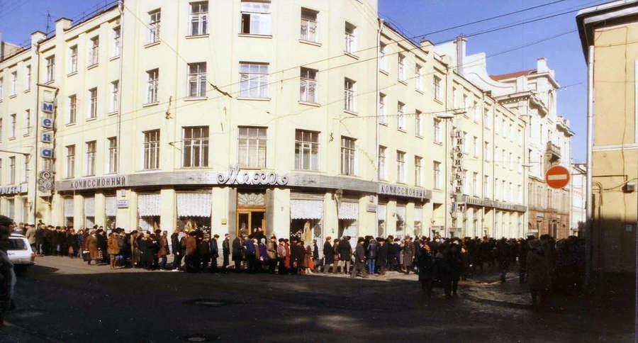 Столешников 1987
