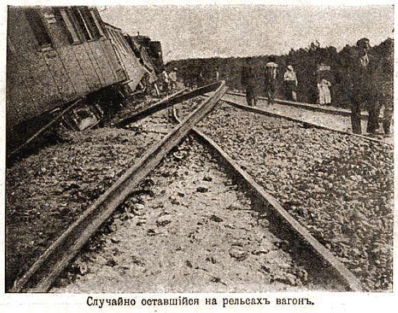 Стоимость билетов на поезд Узнать сколько стоят жд (ж