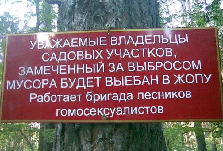 Поимели девку в лесу