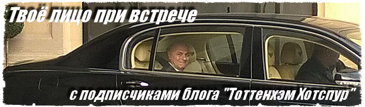 Д.Леви в Баку