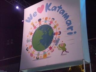 We <3 Katamari