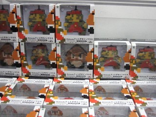 Mario and mushroom mouse