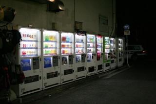 Ahh vending machines