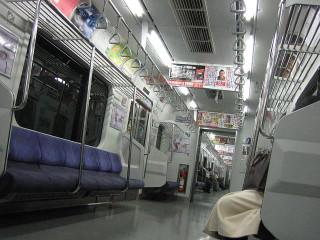 Almost empty train