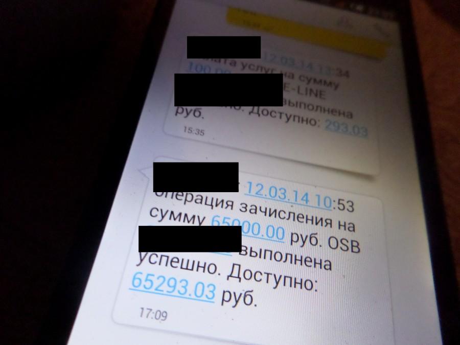 SAM_2175